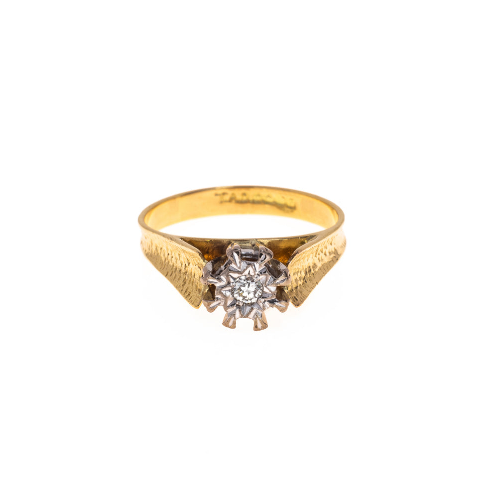 Pre-Owned Gold Illusion Set Diamond Ring