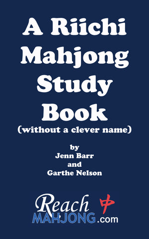 A Riichi Mahjong Study Book (Without a Clever Name)