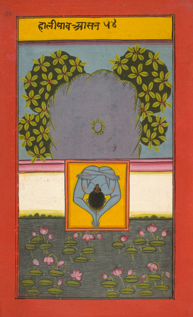 Detail of A yogi by a lotus pond by Anonymous