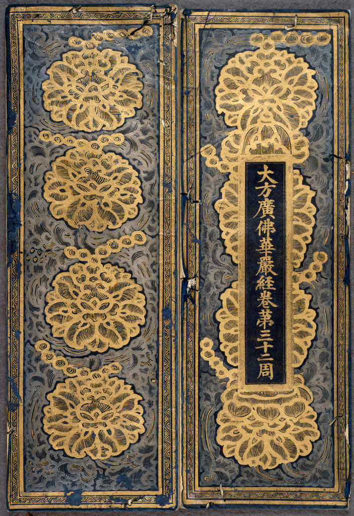 Detail of Korean sutra cover by Anonymous