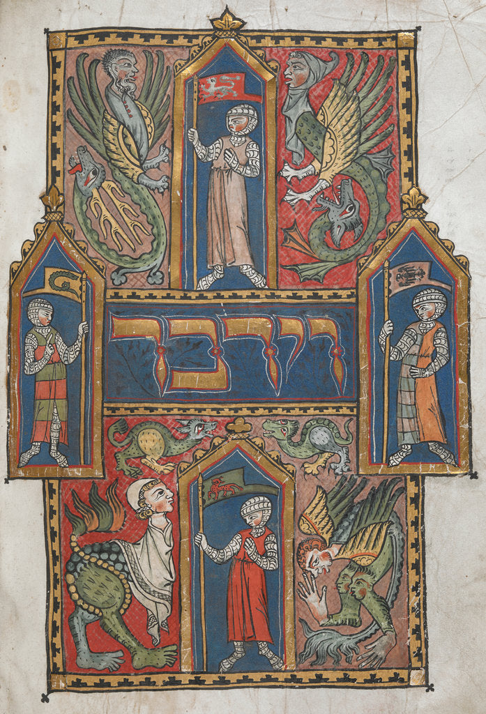 Detail of Duke of Sussex Pentateuch by Hayyim