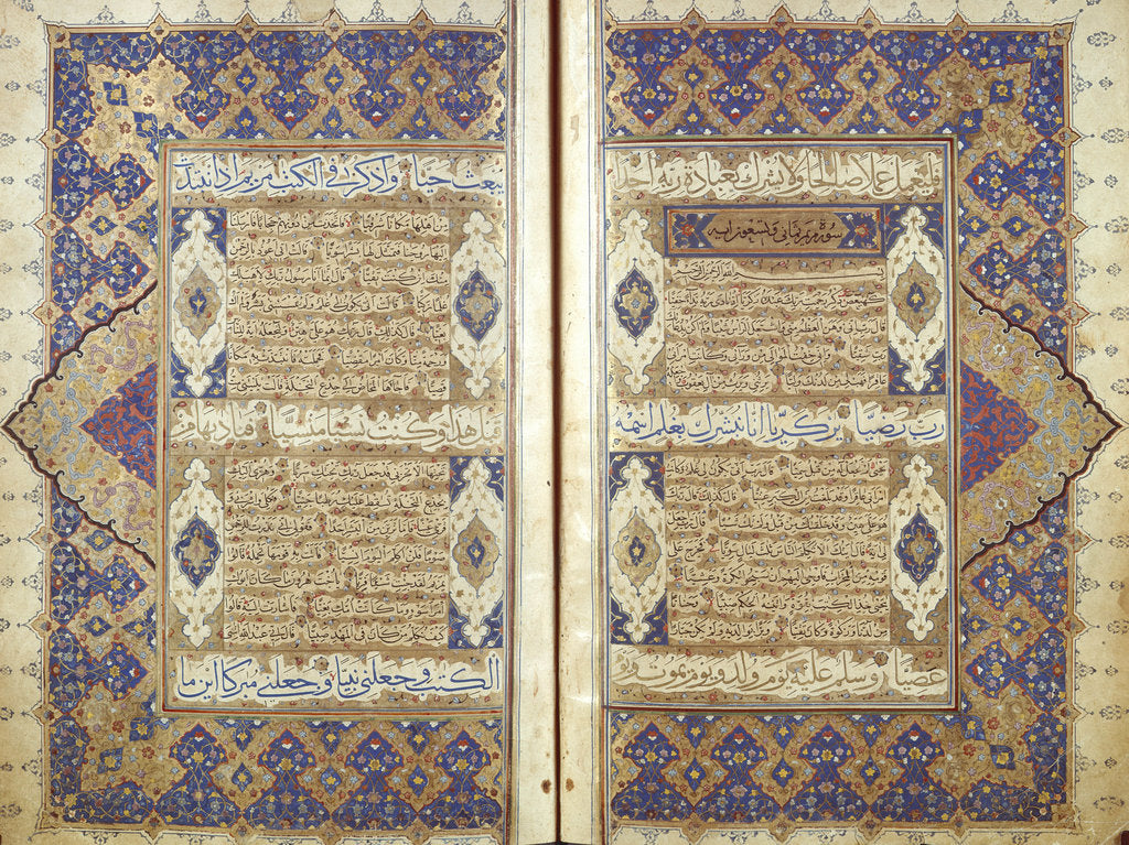 Detail of A Qur'an by Anonymous