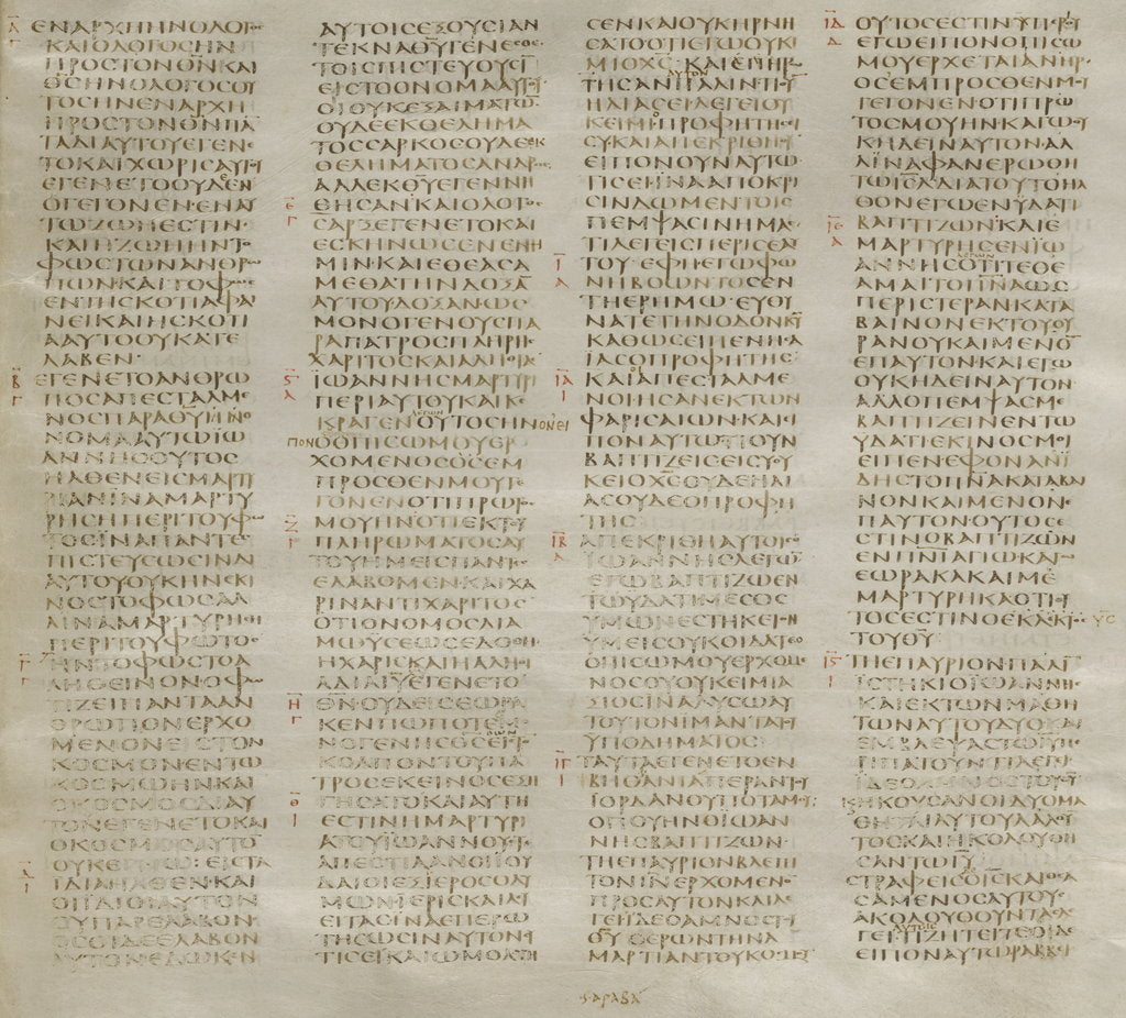 Detail of The Codex Sinaiticus by Anonymous
