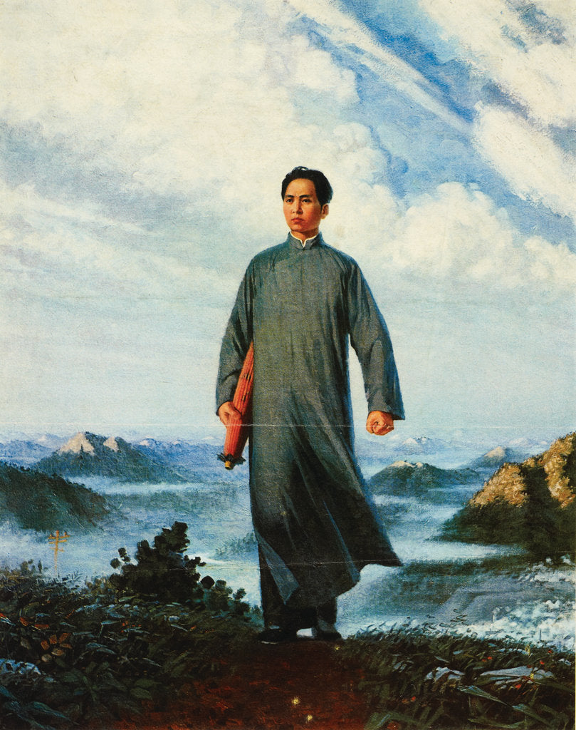 Detail of Chairman Mao goes to Anyuan by Liu Chunhua