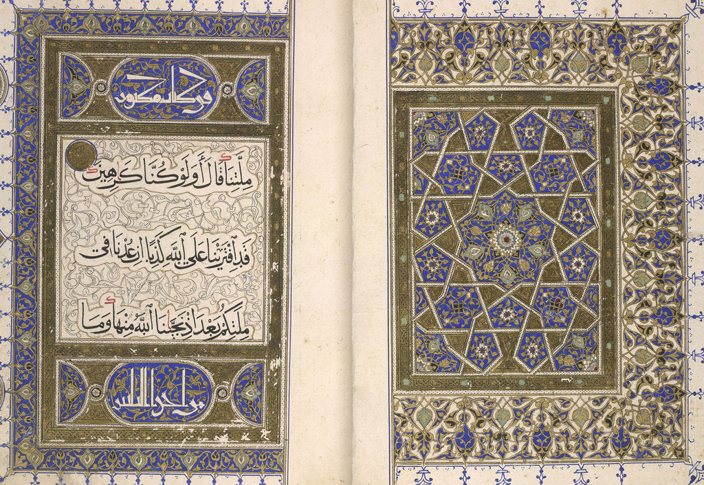 Detail of Carpet pages from the Qur'an by Anonymous