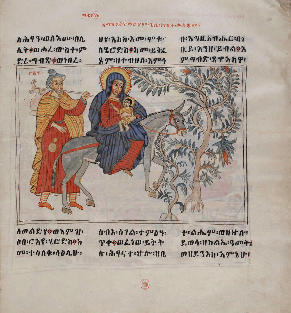 Jesus, Mary and Joseph's flight to Egypt by Anonymous