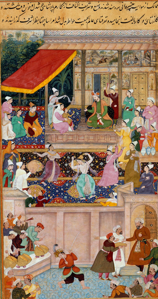 Detail of The child Akbar recognizes his mother at Kabul in 1545 by Madhu