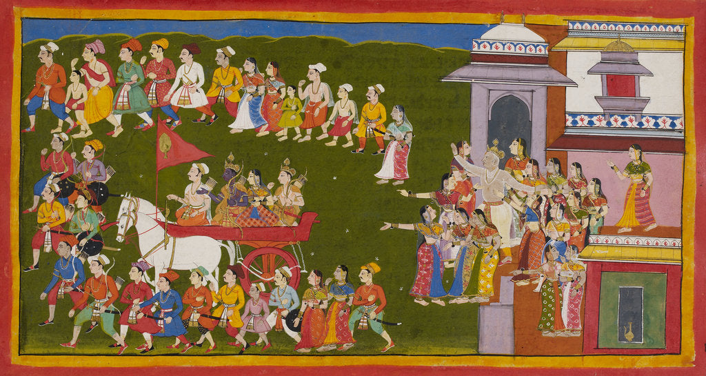 Detail of Rama, Sita and Laksmana leave Ayodhya by Anonymous