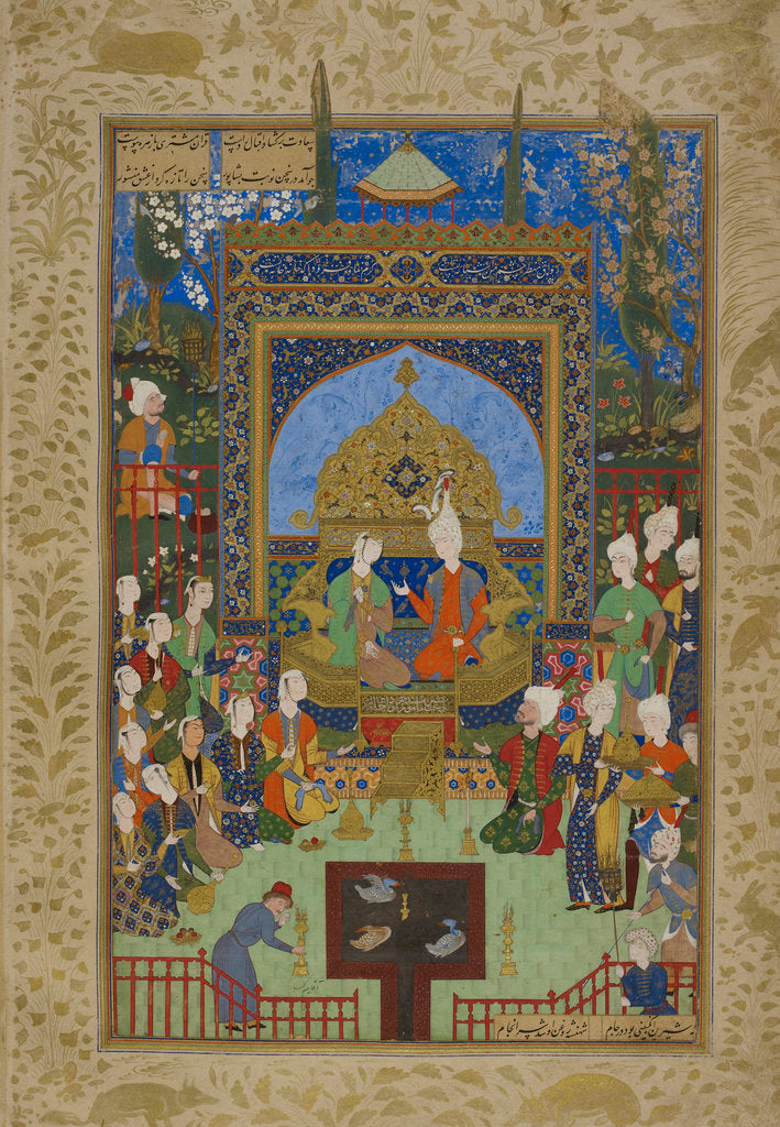 Detail of Khamsa of Nizami by Anonymous