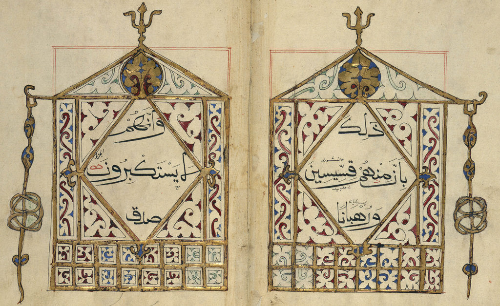 Detail of A Qur'an from China by Anonymous