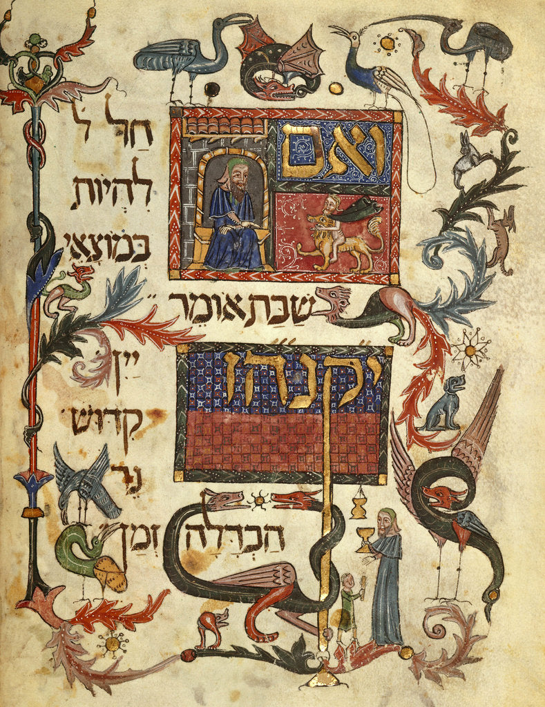 Detail of The Barcelona Haggadah by Anonymous