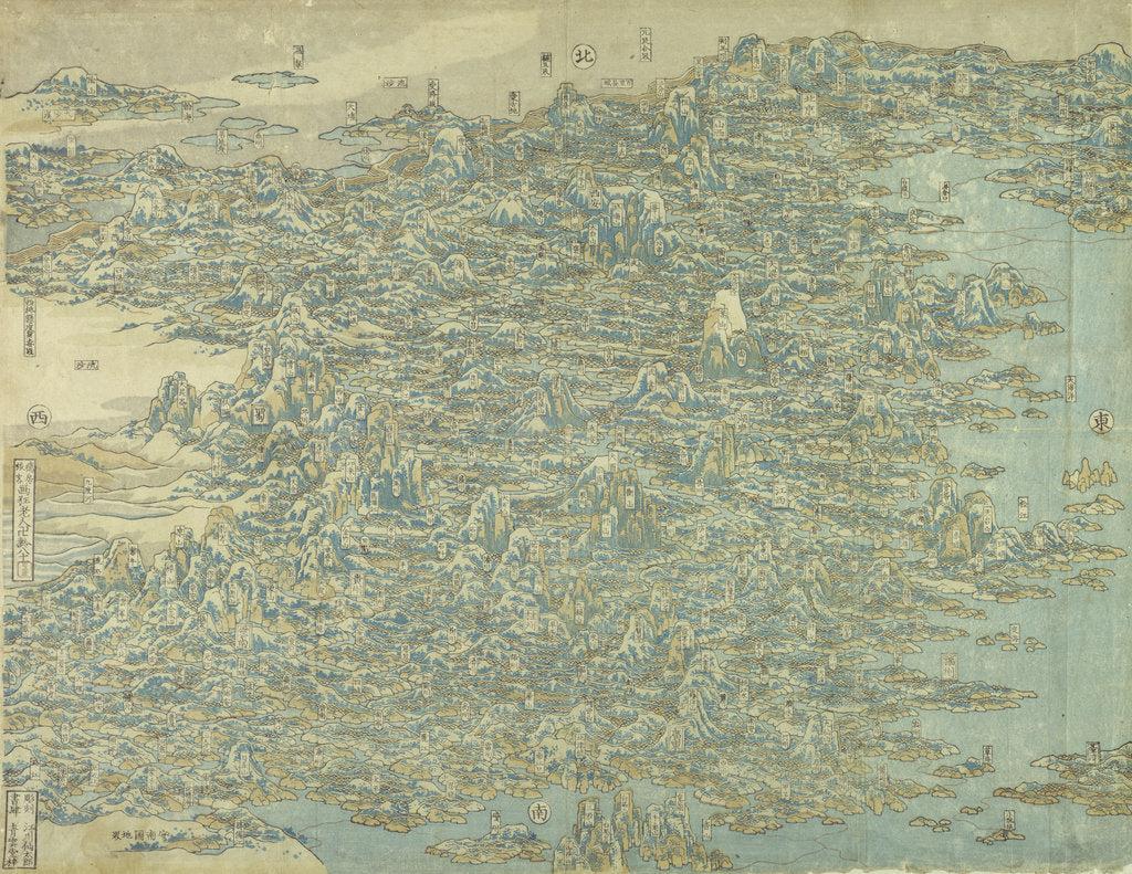 Detail of Hokusai's Map of China by HOKUSAI