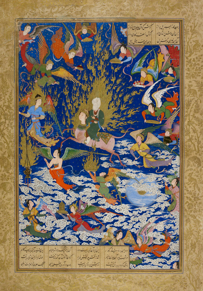 Detail of Ascent of the Prophet Muhammad by Shah Mahmud Nisapuri