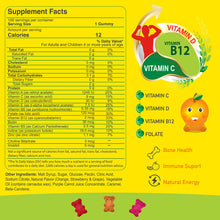 Super Gummy Bears - Kids Complete Vitamins - 100 Count