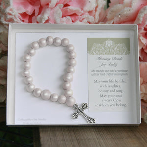 Blessing Beads for Baby Pearl White