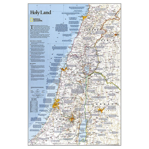 Holy Land Classic Wall Map (22.25 x 33 inches)