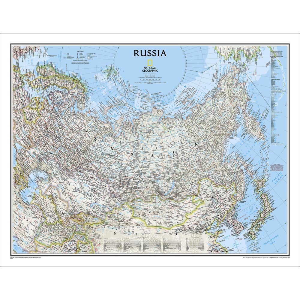 Russia Classic Wall Map - Laminated (30 25 x 23 5 inches)