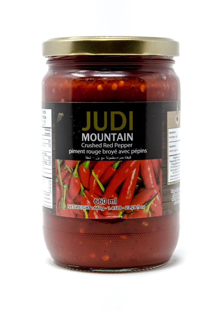 Judi Mountain Crushed Red Hot Pepper - With seeds (660 g) فلفل أحمر مطحون مع بذر