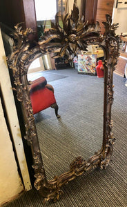 Ornamental Gilt Mirror