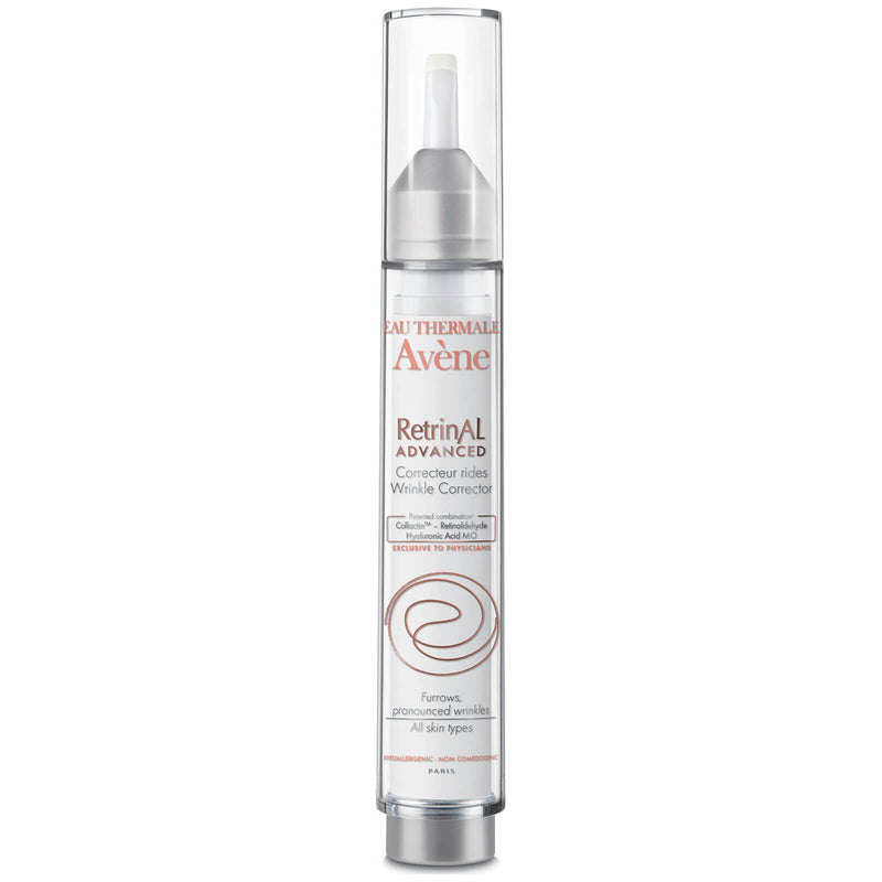 Avene Retrinal ADVANCED Anti-Aging Treatment Shop Exclusive Beauty Club