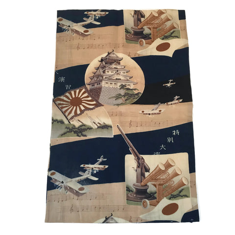 Vintage Pre WW2 Japanese Patriotic Fabric