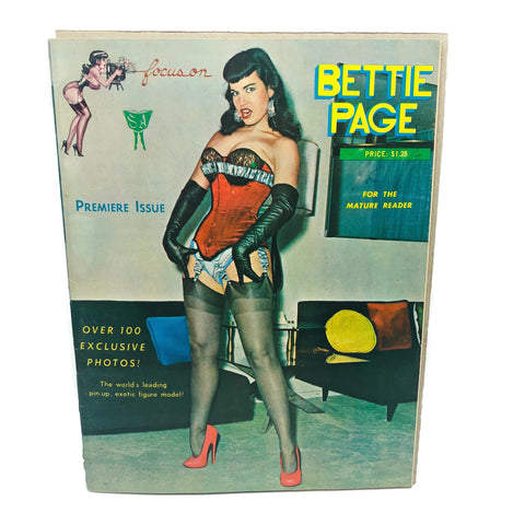 Vintage 1963 Premiere Issue Bettie Page Magazine