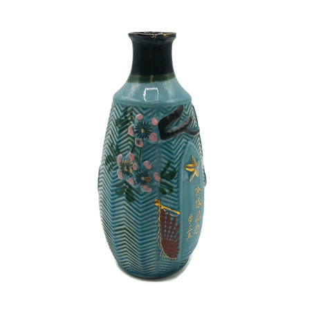 Japanese Army Retirement Sake Bottle