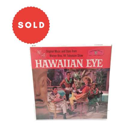 "Vintage 1960 ""Hawaiian Eye"" Robert Conrad Mono Record LP New/Mint"