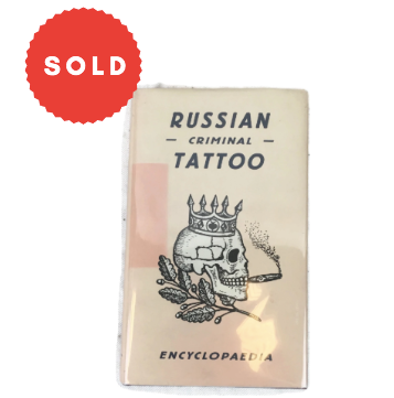 1st Edition 2003 Russian Criminal Tattoo Encyclopedia