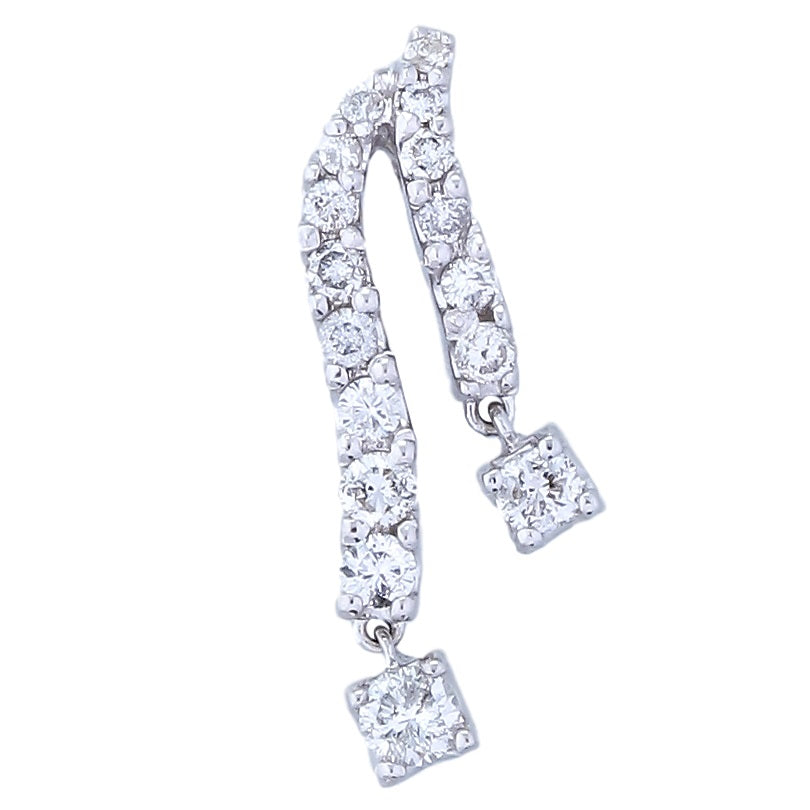 Journey Together Pendant (0.57 ct Diamonds) in White Gold