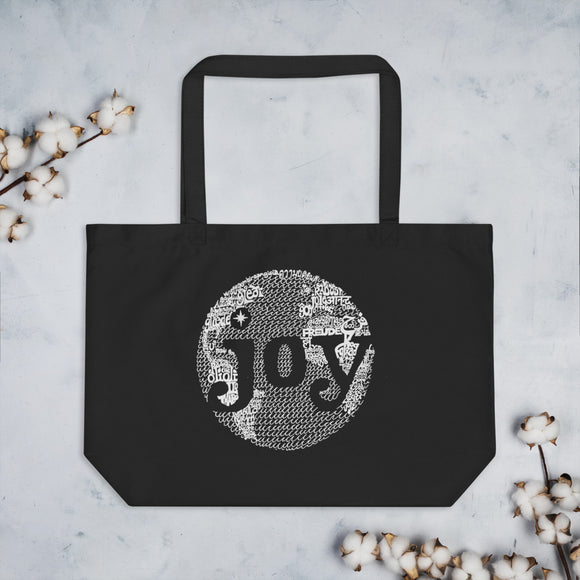 Joy To The World Large Organic Tote
