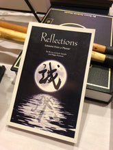 Reflections - Lessons From a Master