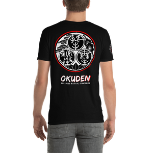 Okuden Limited Edition Tee