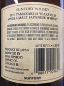 THE YAMAZAKI JAPANESE SINGLE MALT 12 YRS