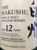 THE HAKUSHU JAPANESE 12 YRS SINGLE MALT.