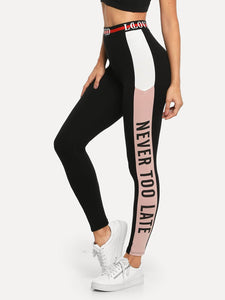 Never To Late Letter Print Leggings [chicberri]