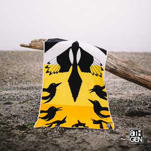 Emergence Beach Towel
