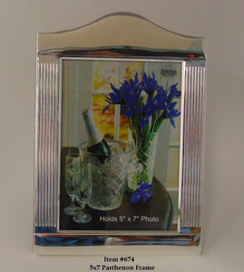 Picture Frame 5 x 7 Parthenon