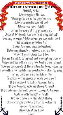 Midshipman's Prayer