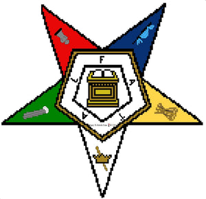 Order of the Eastern Star (OES) Insignia PDF