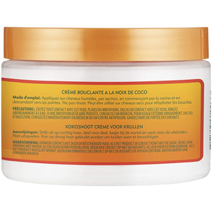 Cantu Shea Butter Natural Coconut Curling Cream (2oz) - Elegance24seven Hair