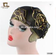 Lace Turban Women's Fashion Head Wrap Cap - elegance24sevendotcom