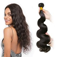 7A Grade Brazilian Virgin 100% Human Hair (Body Wave, Natural color) - Elegance24seven Hair