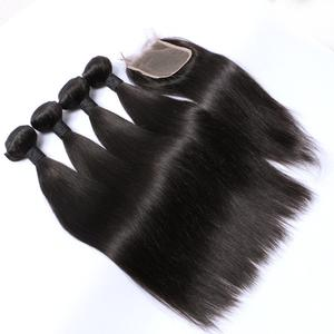 Brazilian Straight Human Hair 4 Bundles With Closure (Available Online Only) - Elegance24seven Hair
