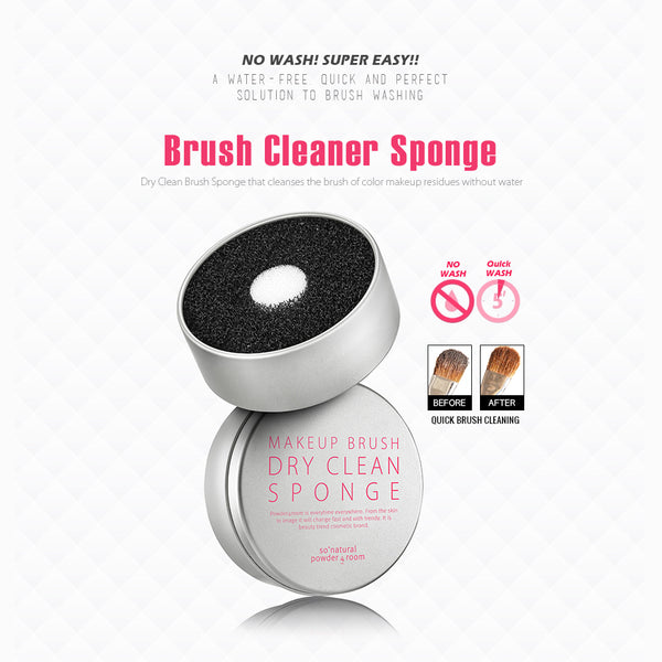 MAKEUP BRUSH DRY CLEAN SPONGE