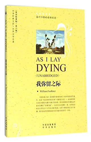 As I Lay Dying(unabridged)