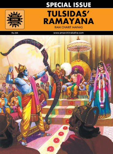 Tulsidas Ramayana: Ram Charit Manas (English and Hindi Edition)