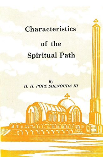 Characteristics of the Spiritual Path