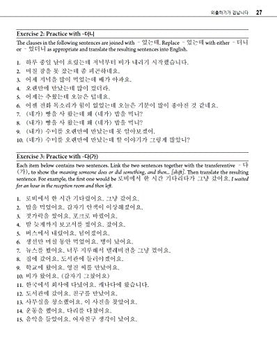 Advanced Korean: Includes Sino-Korean Companion Workbook on CD-ROM