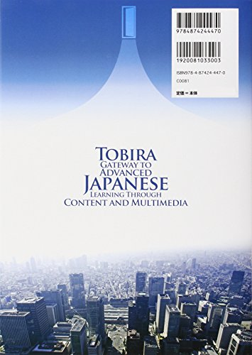 Jpn-Tobira (Japanese and English Edition)